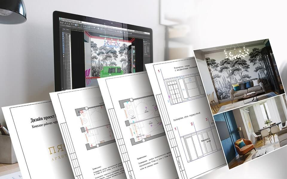 Фотографии дизайна интерьера